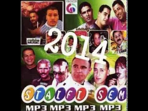 compilation staifi fort 2011