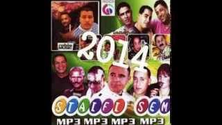 staifi chaoui mix party vol 1  mix by dj idsa corleon