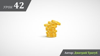 Уроки Adobe Illustrator. Урок №42: Как нарисовать стопку золотых монет