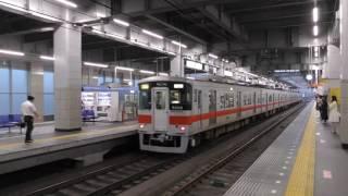 阪神西宮駅の動画(20170527)