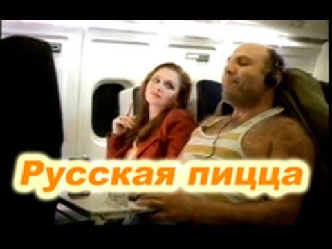 Песня Фантазеры - Бьют там-тамы в mp3 256kbps