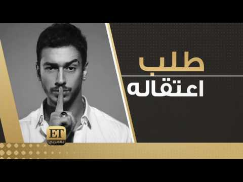 ET بالعربي - سعد لمجرد متّهم بالإغتصاب والضرب