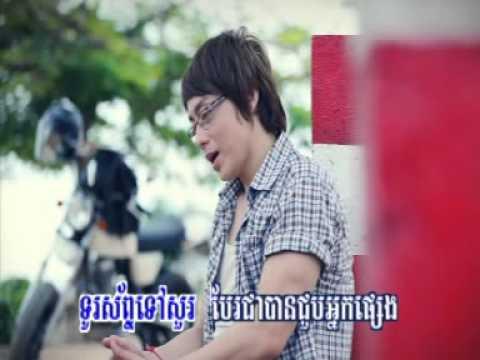 RHM VCD Vol 180 - 01.Song sa leng leng - Nop Bayarith