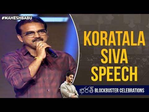 Koratala Siva Speech | Bharat Blockbuster Celebrations | Bharat Ane Nenu | Mahesh Babu | Kiara