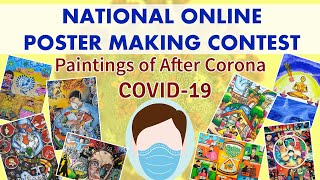 National Online Poster Making Contest | Paintings of After Corona | COVID-19