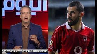تامر أمين: البعض يتحدث عن هروب عبد الله السعيد إلى لندن | في الفن