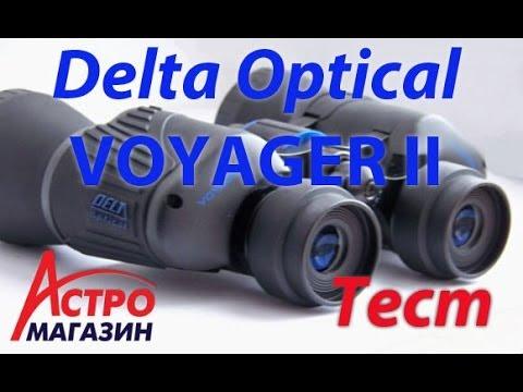 Видеообзор бинокля Delta Optical Voyager II 10x50 WA