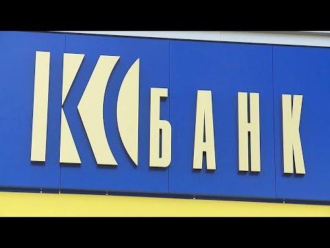 В Саранске открылся дополнительный офис КС банка