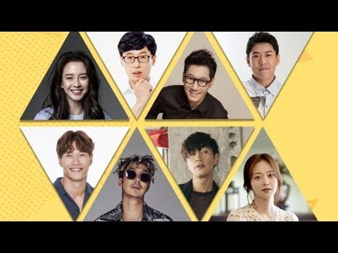 """""""Running Man"""" Announces First Stop Of 2019 Asia Fan Meeting Tour With Full Members - HONG KONG"""