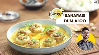 Banarasi Dum Aloo | बनारसी भरवां दम आलू | Stuffed Dum Aloo | Chef Ranveer Brar