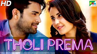 Tholi Prema   Full Hindi Dubbed Movie In 20 Mins   Varun Tej, Raashi Khanna