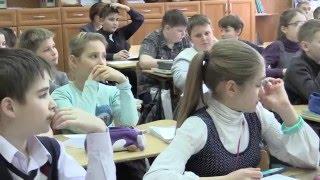 Гимназия № 1579,  учитель Муравьёва Лариса Анатольевна. Урок: математика.