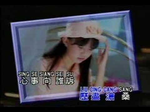 Chu sui fu jung ( Timi zhuo )