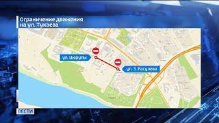 Уфа коротко: закрытие дорог, проверка школ в Деме и пункт вакцинации в парке Победы