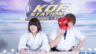 KOF STATION CHANNEL XIV #3 [JP] 市来光弘 検索動画 26