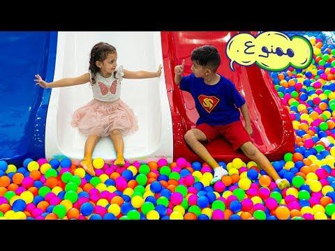 سوبر سمعة حارس الالعاب وفرح المشاغبة - super somaa and farah