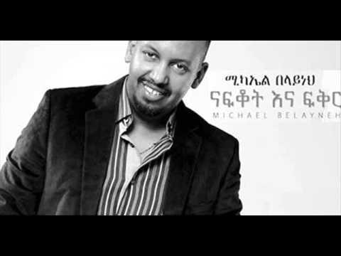 Michael Belayneh - Ashenefe (New Album)