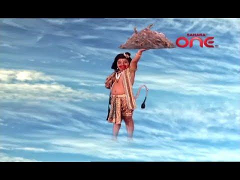 Baal Hanuman brining the Sanjeevani Booti in जय जय जय बजरंगबली - Jai Jai Jai Bajrangbali HD thumbnail