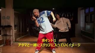 REDHOTダンスステップ_SMARFスマーフ_HIPHOP4