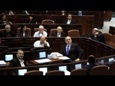 الكنيست الإسرائيلي يصادق في قراءة أولية على مشروع -القدس الموحدة-