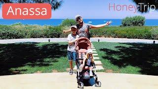 Anassa — настоящий пятизвездочный отель на Кипре (отзыв: обзор территории и номеров, цены, еда)