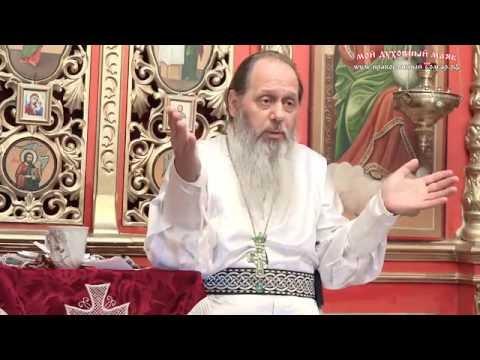 Завещание (прот. Владимир Головин, г. Болгар) 2011 г.