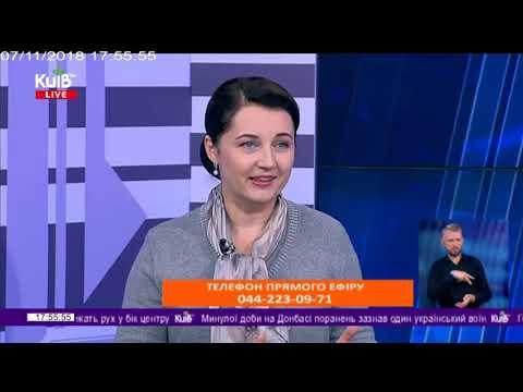 Телеканал Київ: 07.11.18 Київ Live 17.50