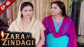 Video जरा सी जिंदगी - Episode 40 - Zara Si Zindagi - Hindi Serial - 28 December, 2018 download MP3, 3GP, MP4, WEBM, AVI, FLV Agustus 2019