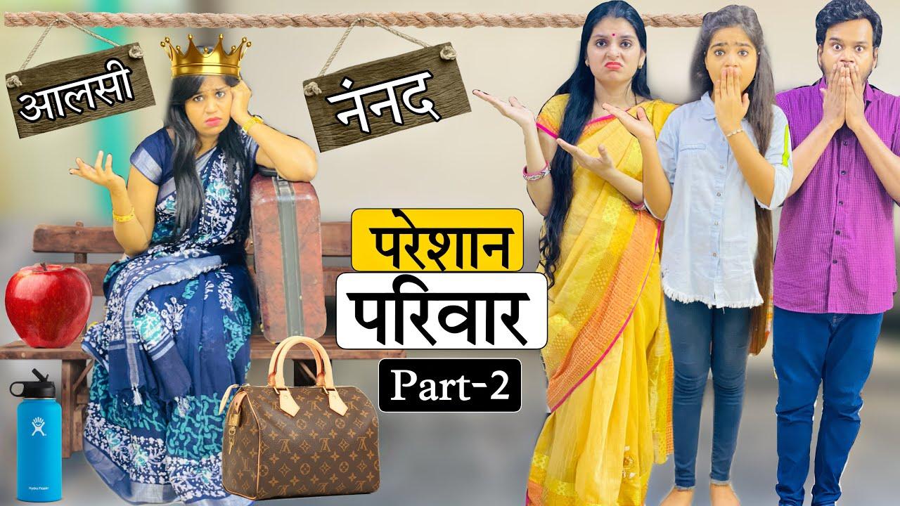 AALSI NANAD KA AALAS AUR PARESAN PARIVAR || Navratri Special Video || Riddhi Thalassemia Major Girl