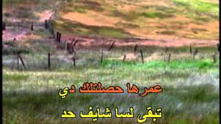 Arabic Karaoke Player LMS9000 tamer تامر حسني يا تعبني كاريوكي