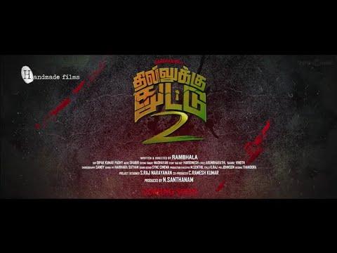 Dhilluku Dhuttu 2 (2018) Teaser 1080p HD