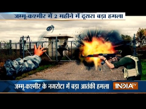 Aaj Ki Pehli Khabar | 30th November, 2016 - India TV