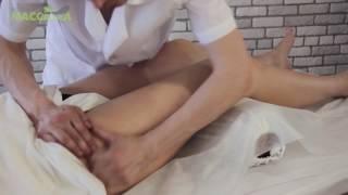 Антицеллюлитный массаж всего тела