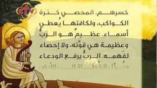 صـلاة النـــوم ج2