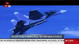 Vertical steep dive version of Brahmos supersonic cruise missile tested