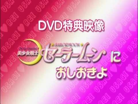 Special Talk Oshiokiyo DVD 3 [Miyuu Sawai & Keiko Kitagawa]