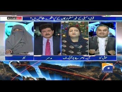 Capital Talk - 25-December-2017 - Geo News