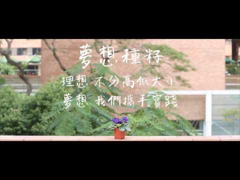 籽識教育2017【香港教育 我的心底話】