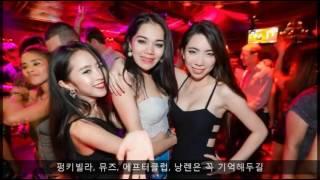 태국의 섹스산업과 밤문화에 대해 알려주마