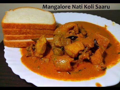 Nati koli saaru recipe or country chicken curry recipe