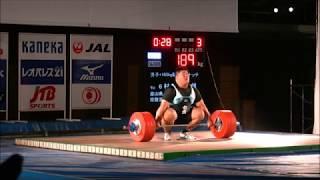 2018.5.27 ウエイトリフティング全日本選手権 +105kg級 村上英士朗選手