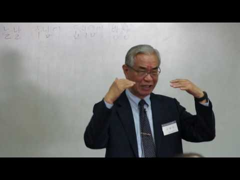 M01 Korean Speaking Conference 2017 Jan