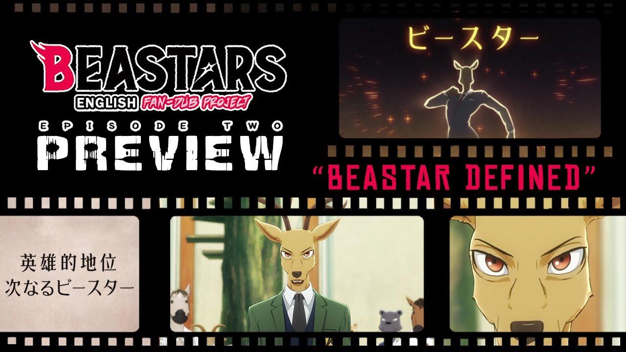 Beastar Defined Beastars English Fan Dub Episode 2 Youtube Ayumi tsukamoto (ep 11) dana shuhara (ep 2) etsushi mori (ep 7) hideaki matsuoka (ep 7) hiroaki motoigi (ep 11) junichi takaoka (ep 12) mariko yamamoto (ep 12) masumi. beastar defined beastars english fan dub episode 2