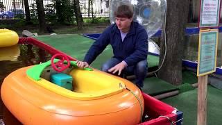 видео Аттракцион «Бамперные лодки»