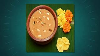 Ada Pradhaman|Kerala sweet|Annamma's Cookery