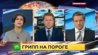Политика и Мировые Новости | новости политики мира смотреть видео