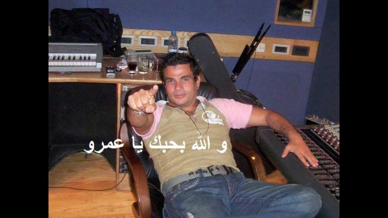 Amr Fawzi amr diab academy - w lesa bethebo - asia fawzi