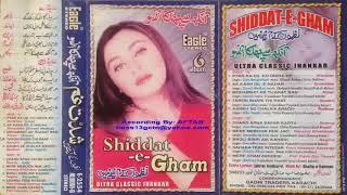 Shiddate Gham EAGLE Jhankar VOL6 SIDE (A) Aankh se chalka aansu