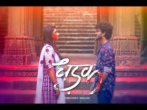 dhadak---title-track-|-male-version-|-pruthvi-parikh-ft.-shriya-arora-|-udaan-the-band