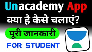 Unacademy Learning App // Unacademy App Kaise Use Kare // How to Use Unacademy App screenshot 5